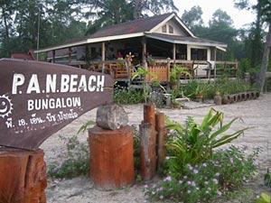 ที่พักติดชายหาด ติดทะเล ใกล้ทะเล กระบี่ pan-beach-krabi